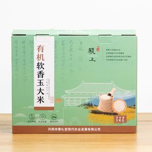 有机软米(10斤)