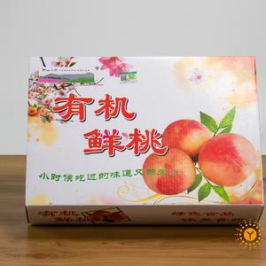 有机栽培佛晓水蜜桃