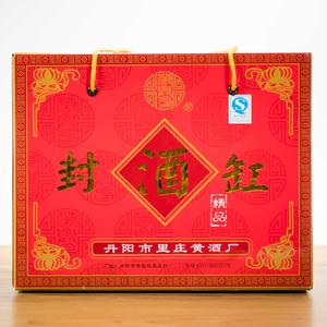 里庄封缸酒 五年(两坛装,每坛3斤)