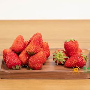 鲜草莓(2斤)中小果