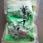 陵口萝卜干 0.25斤