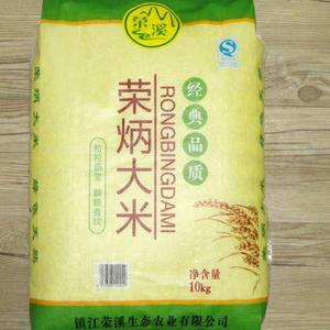 荣炳堰泥大米 20斤