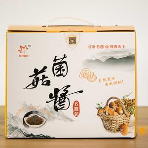 菌菇酱 礼盒(原味*3,香辣*3)