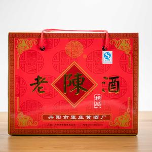 里庄老陈酒 十年(两坛装,每坛2斤)