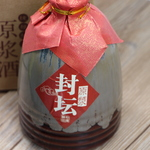 手工酿造糯米白酒(定制陈酿) 10斤坛装