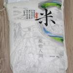 稻鸭共作南粳46大米 20斤装